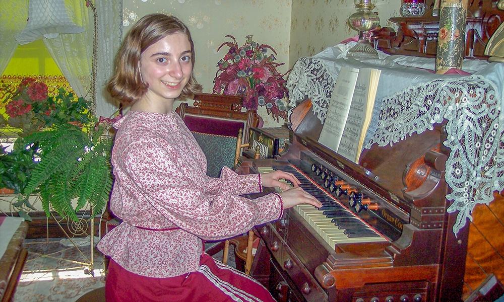 organ-before-2008